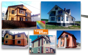 Фасады работы ТеплоСтрой