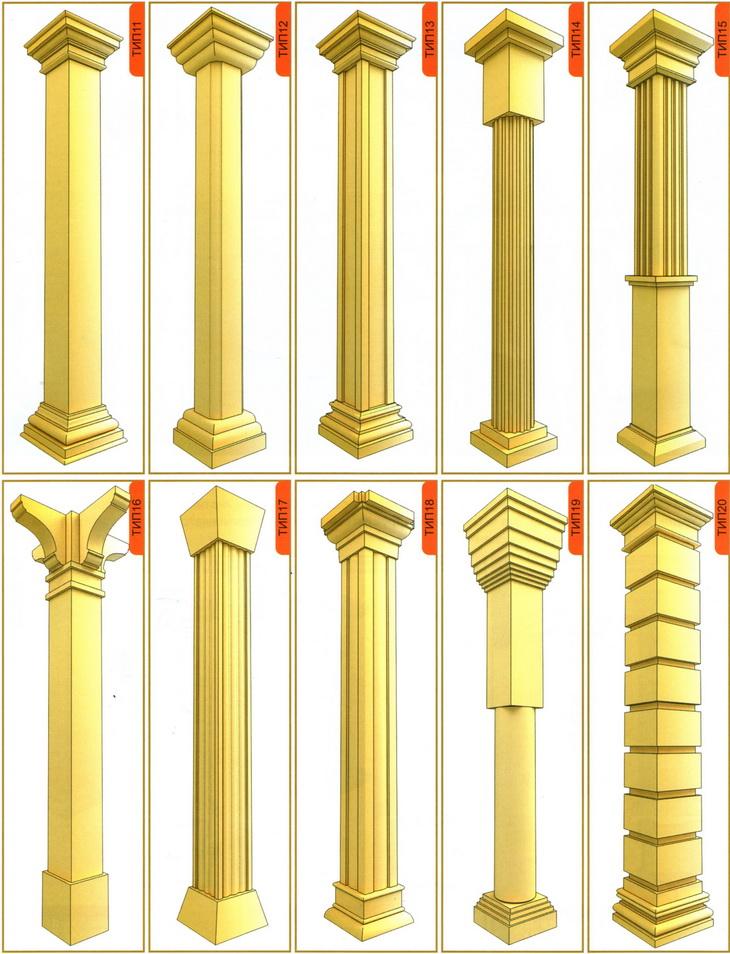 Возможные решения конструкции колонн